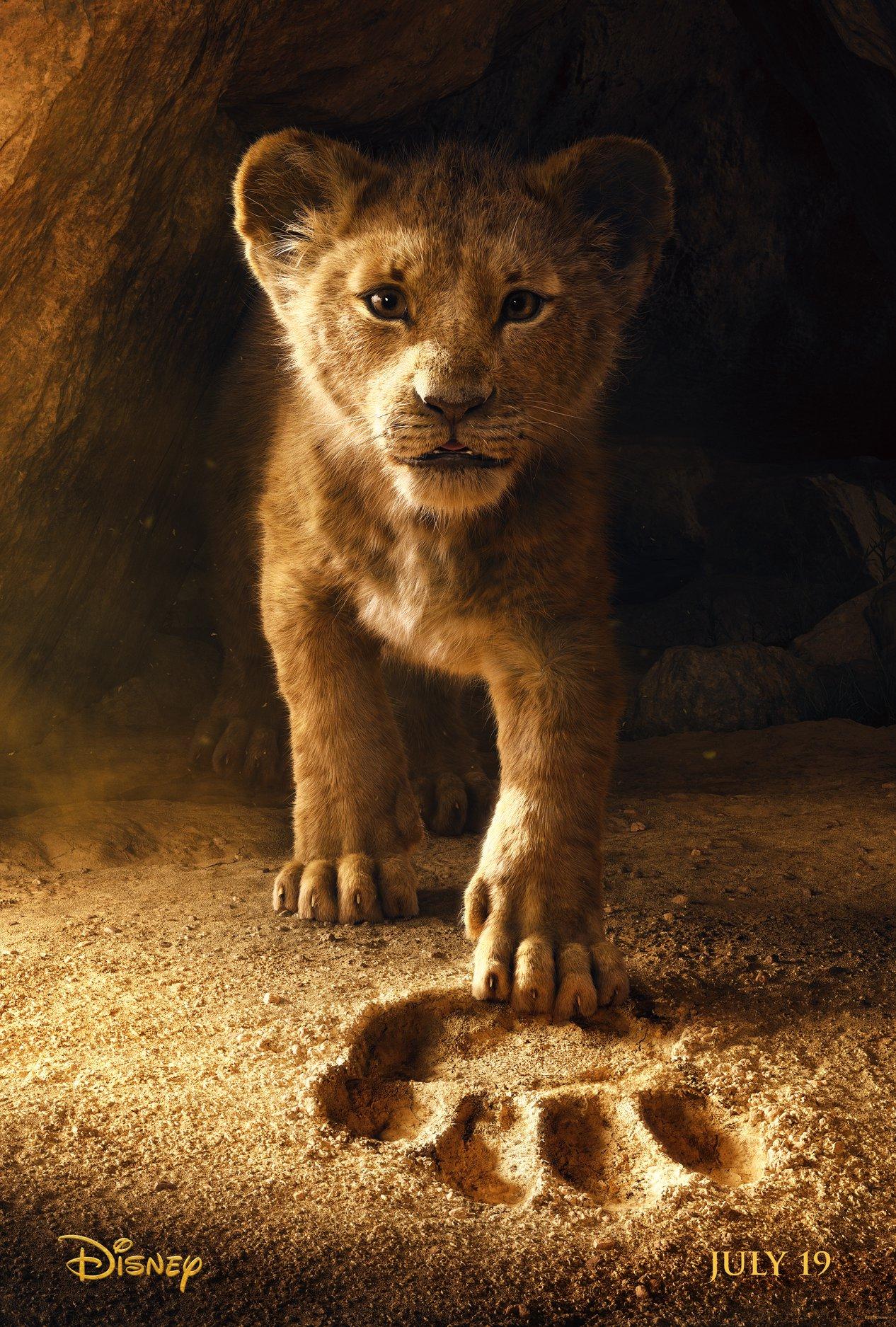 lionking_teaser_poster